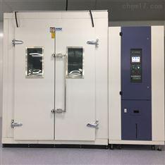 步入式试验室 超低温厂房实验室