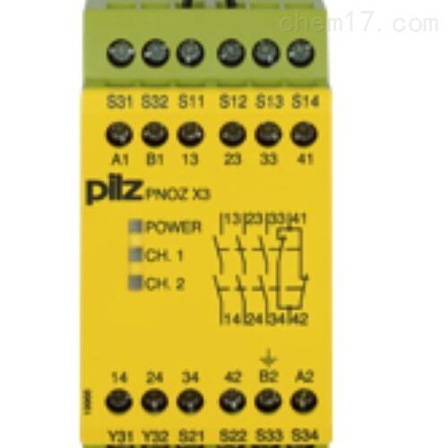德国PILZ继电器模块的性能指标,皮尔兹产品