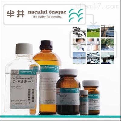 Dexsil 300GC气相色谱固定液