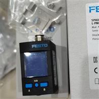 压力传感器的使用注意,德国品牌FESTO