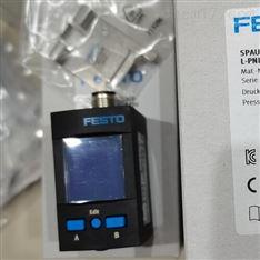 壓力傳感器的使用注意,德國品牌FESTO