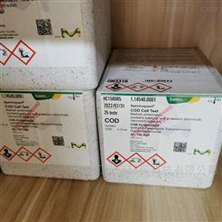 德国默克氨氮试剂1.00683.0001 merck