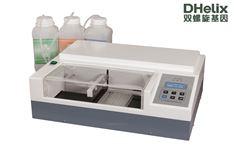 全自动酶标仪DNX9620洗板机