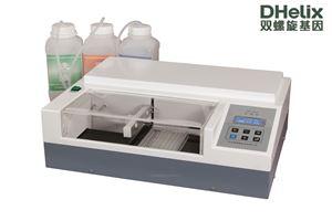DNX-9620洗板机全自动酶标仪DNX9620洗板机