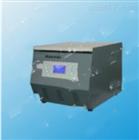 原油水含量测定仪(离心法)