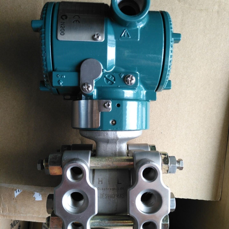 EJX130A高静压差压变送器