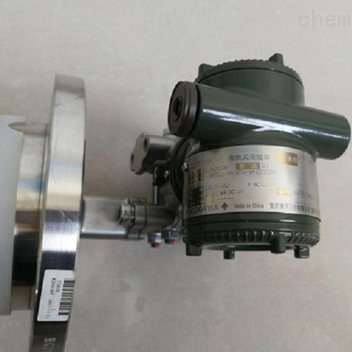 EJX210A法兰安装式差压变送器