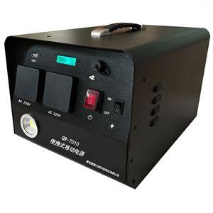 仪器, 空气采样器移动电源