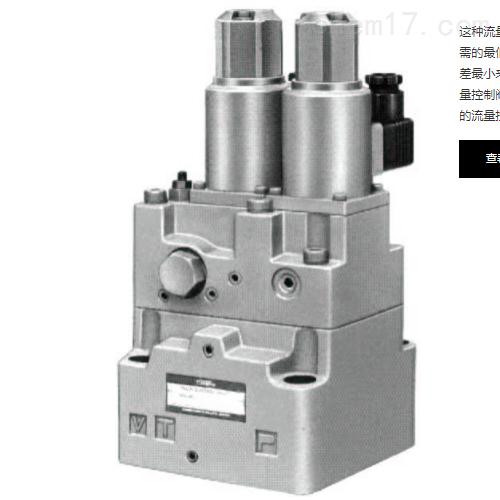 流量控制/安全阀工作原理,日本油研