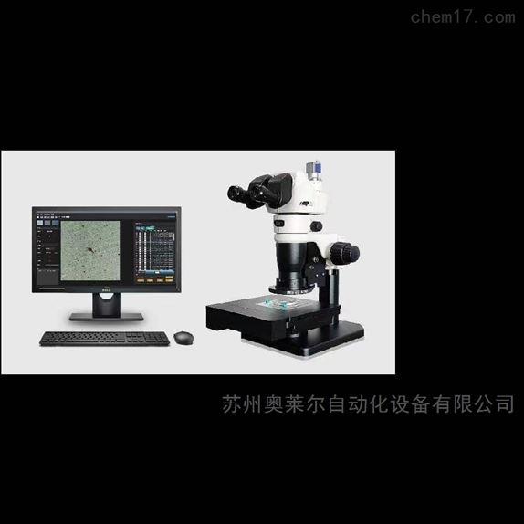 AOLL 100A检测分析系统