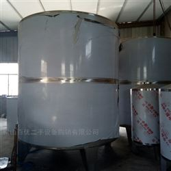 现货二手40吨乳品发酵罐低价出售