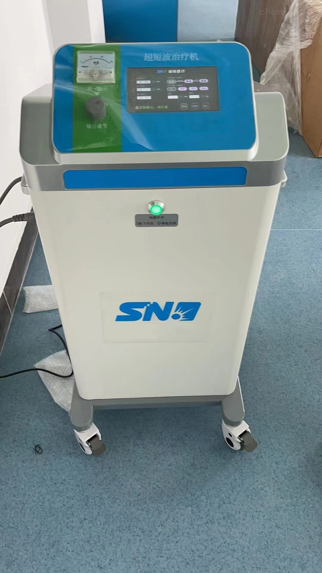 ZM-CDB-V型<strong>超短波治疗仪</strong>11.jpg