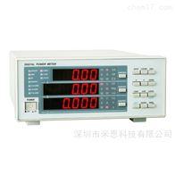 IDI-9921P仪迪IDI9921P 单相交直流功率分析仪