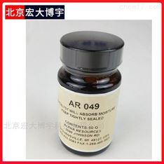 氮催化剂 AR049 分析仪配件耗材 进口试剂