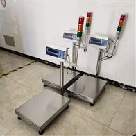 TCS-HT-JWI100kg上下限报警台秤 60公斤检重电子台称