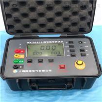EX3010E接地电阻*土壤电阻率测试仪