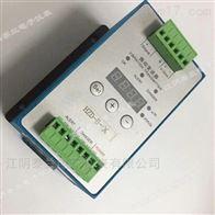 HZD-B-X振动变送器 分体式测振传感器