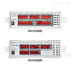 IDI2102/2104/IDI2202/2204仪迪IDI21/22系列电参数/电能量综合测量仪