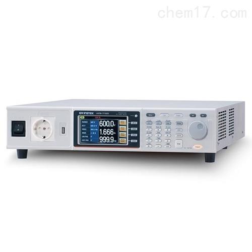 APS-7000系列交直流电源