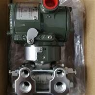 EJA120E微差压变送器