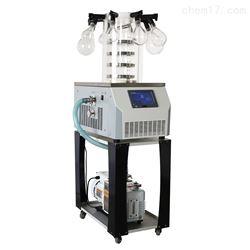 浓缩液冷冻干燥机 LGJ-10多歧管小型冻干机