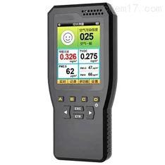 空气质量检测仪HCJC-KQ209