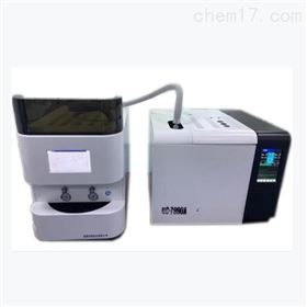 GC7990A浙江杭州酒驾全自动血液酒精含量顶空色谱法