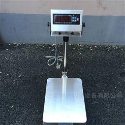 TCS-KL-A淄博304不锈钢台秤 防锈耐腐蚀150kg电子秤