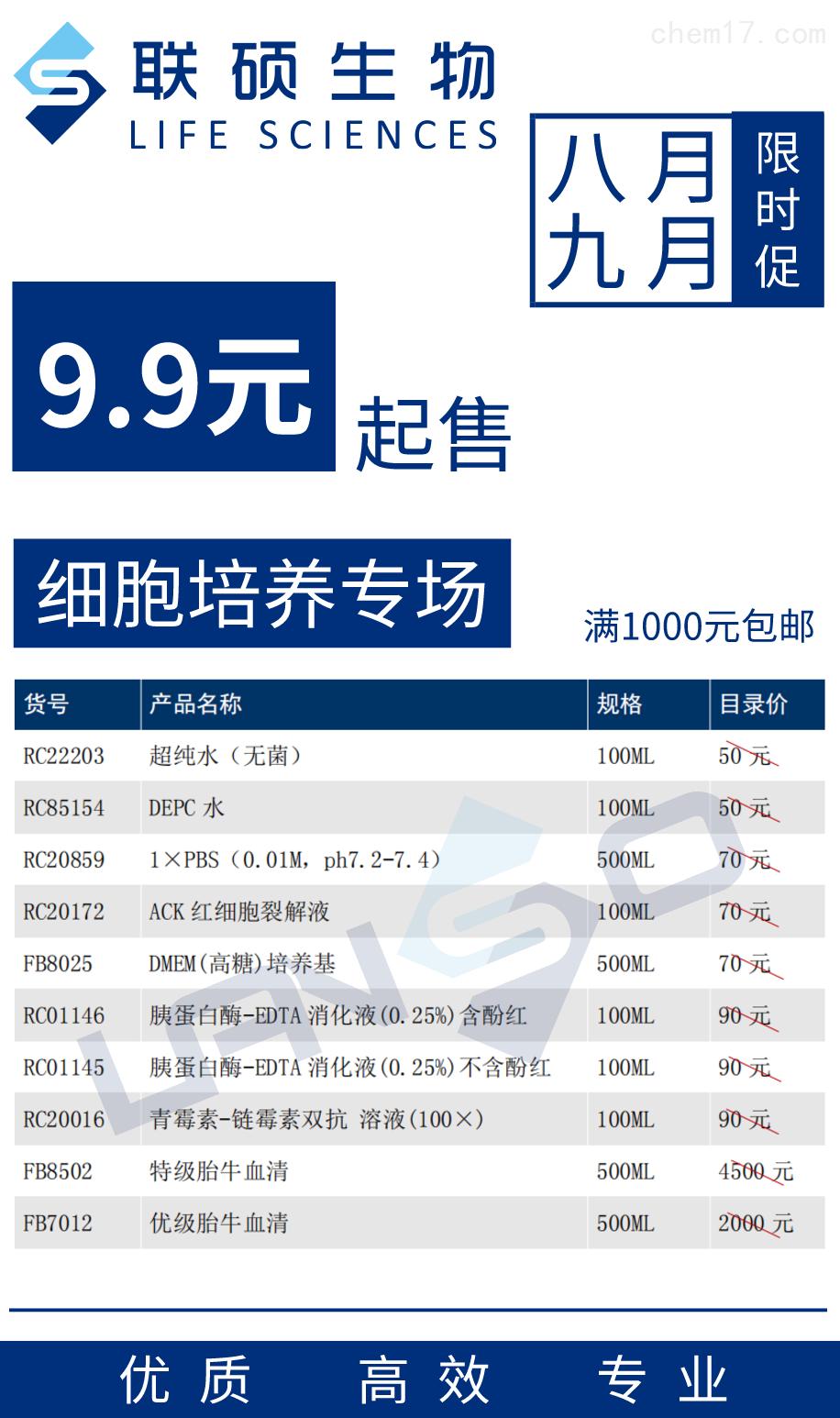 经销_自定义px_2021-08-11-0_看图王.png