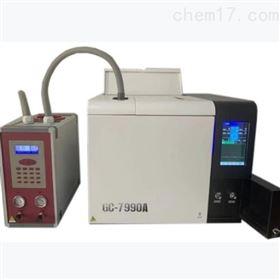 GC7990A福建福州司法鉴定血液酒精测顶空气相色谱法