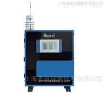 热力生产业大气碳排放监测系统