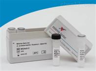 MGAaG Zmilenia biotech-Alicyclobacillus acidoterrestris-G