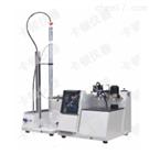 NB/SH/T0509石油沥青四组分分析仪