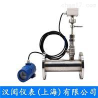 HRL-250普通热式气体质量流量计