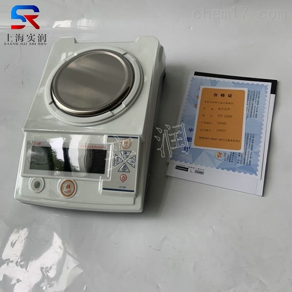 华志PTF-A600(0.01g)电子天平
