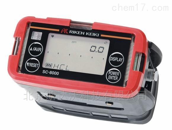 日本理研 便携式有毒气体检测仪SC-8000