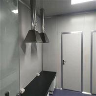 HZD日照实验室控制系统的设计