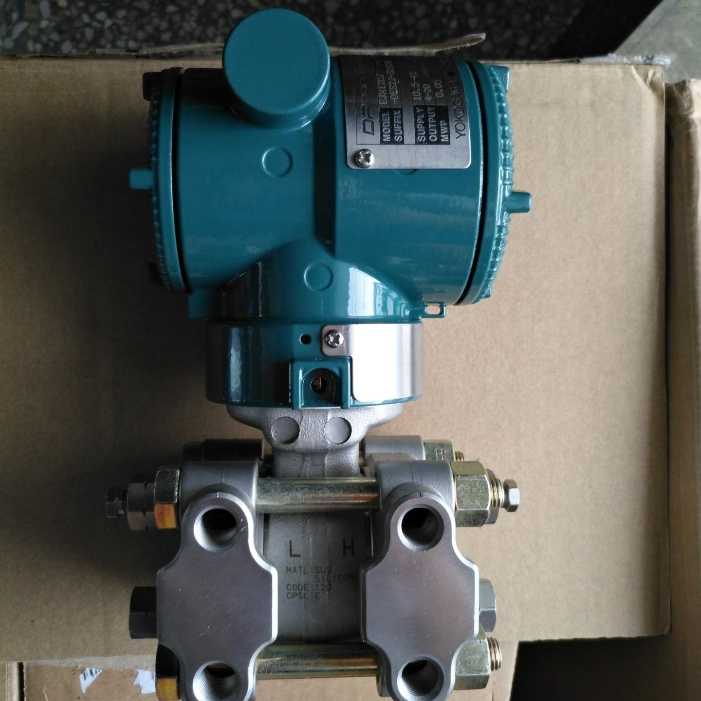 EJX440A高静压压力变送器价格