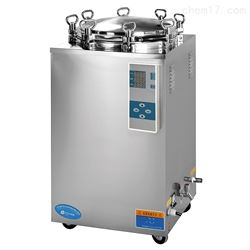 LS-50LD压力灭菌器 50L不锈钢蒸汽消毒锅