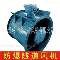 SDS(R)-9-4P-11Kw低噪声隧道风机厂家