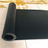 耐高温防静电胶皮 2MM橡胶板