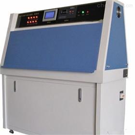 供应UV紫外光老化试验箱