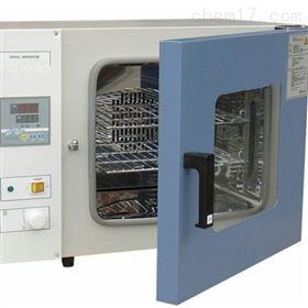 各大学院试验室用台式干燥箱