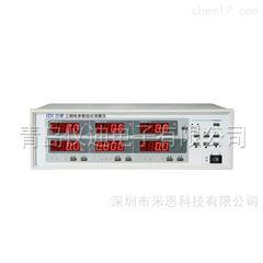 IDI2304/IDI2504仪迪IDI2304/2504三相电能量综合测量仪