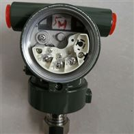EJA120A-微差压变送器