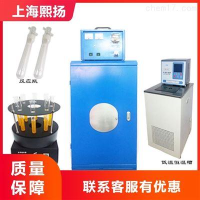YGHX-A上海熙扬多试管光化学反应仪