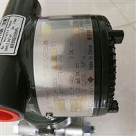 EJA110A-差压变送器价格