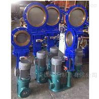 PZ273WPZ273H/Y电液动刀型闸阀PZ273F/X