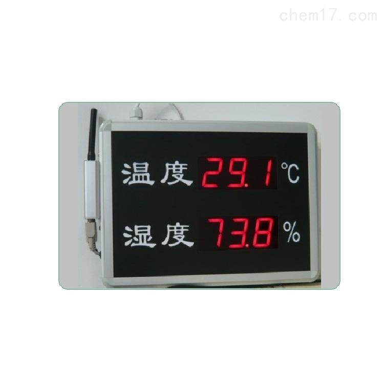 温湿度手机短信报警器 库号:M277978