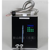 me-40DP-H60、me-40DP-H90日本me高露点膨胀型小型调湿发电机